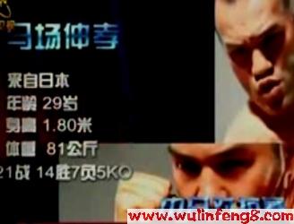 王洪祥全场比赛_王洪祥的第30场比赛