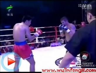 泰拳 泰拳教程 泰拳教学 泰拳比赛视频 武林风网站