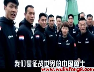 [视频]团彩环球拳王争霸赛荷兰站[一]