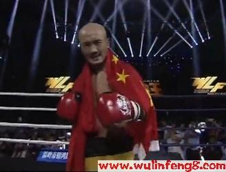 [视频]团彩环球拳王争霸赛浙江温岭站[二]