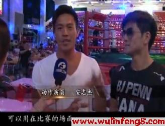 [视频]团彩环球拳王争霸赛香港站[一]