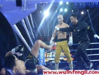 团彩跨年功夫盛典新疆站 无声一龙KO日本重拳手