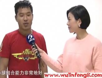 [视频]团彩环球拳王争霸赛陕西渭南站[一]