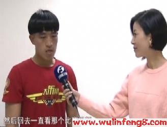 [视频]团彩环球拳王争霸赛陕西渭南站[二]
