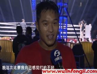 [视频]团彩环球拳王争霸赛湖南长沙站[一]