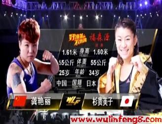 [视频]环球拳王争霸赛平顶山站[二]