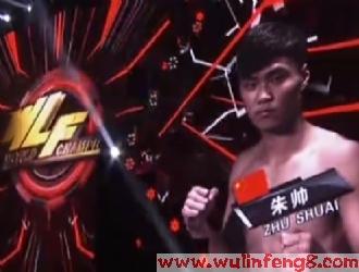 [视频]环球拳王争霸赛 中国勇士超级战