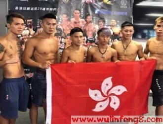 [视频]环球拳王争霸赛香港站第四季[二]